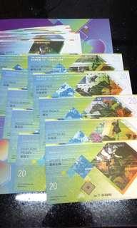 香港賽馬會125週年紀念馬票(精裝版)