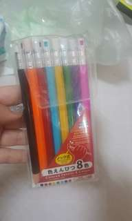 Daiso auto no need sharpening colour pencils