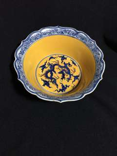 Ming dynasty antique Xuande mark imperial kiln dragon bowl 19cm diameter. 大明宣德年製到代官窟龍碗。古瓷帶寶光。精緻美麗。特別價3900 元