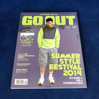 免費送 Go Out magazine HK 2014