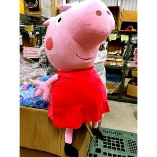 25吋粉紅豬小妺
