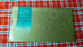 香港郵政170週年首日封