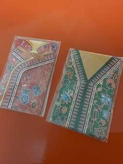 Sia kebaya mrt card no stored value limited edition