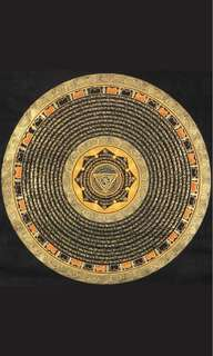 Mandala hand make from Nepal