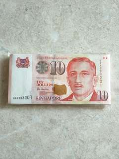 A STACK 100 PCS SINGAPORE $10 PORTRAIT PAPER BCCS HTT 0AR393201-300 RUN UNC