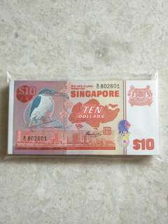 A STACK 100 PCS SINGAPORE $10 BIRD B/31 802601-700 RUN UNC