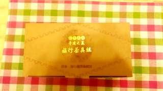 🚚 台灣之器手造之美旅行茶具組
