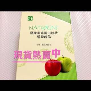 美極客 蘋果風味蛋白粉狀螢養品 馬來西亞版(保證公司貨)