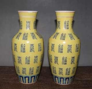 (Pair)Yellow old vase 黄釉青花福寿字纹瓷花瓶一对