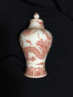 Ming dynasty Ying Le Mark copper red mighty dragon vase 29 cm high. 明代永樂年款釉丽紅梅瓶。特別價