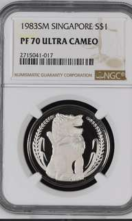Top grade silver proof stylized lion -1983
