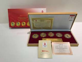 Beijing 2008 Summer Olympic Games Mascots Floriated Gold Coins Commemorative Medallion Set  2008 第29屆 北京 奧運會 吉祥物花形紀念套章 (no.024734) 紀念幣