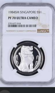 Top grade silver proof stylised lion -1984