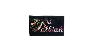 Customise embroidery: Card cover