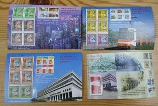 香港經典系列小全張7-10號(共4款)