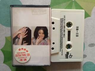 Faye Wong 王菲 - Fuzao浮躁 cassette