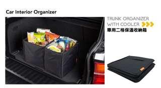 🚚 車用二格保溫收納箱