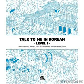Learning HANGUL? Talk To Me In Korean - Level 1