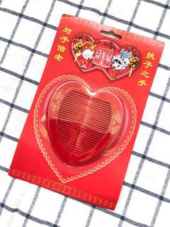 Wedding Guo Da Li comb in pairs (heart shaped)