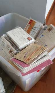 One Lot of Post Card affixed Stamp
