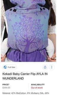 Baby carrier kokadi