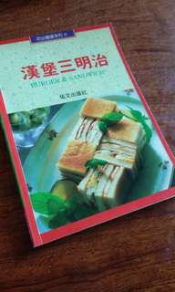 Burger and Sandwich cookbook (eng/chinese)