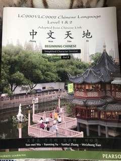 NTU LC9001 Textbook