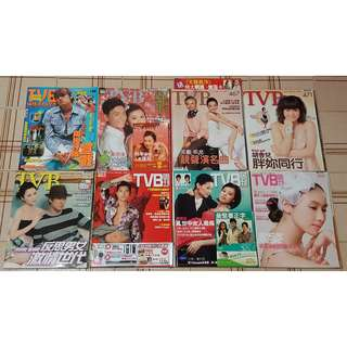 Hong Kong Magazine 328/445/467/471/482/483/508/509 Issue TVB Weekly