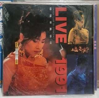 卡拉OK Laser Disc