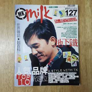 Hong Kong Magazine 127 Issue Milk Featuring Tony Leung