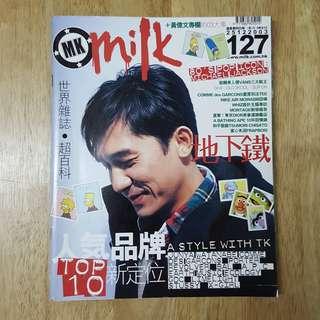 Hong Kong Magazine 127 Issue Milk Featuring Tony Leung