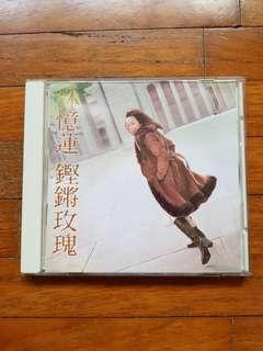 Sandy Lam 林憶蓮 - 鏗鏘玫瑰 CD