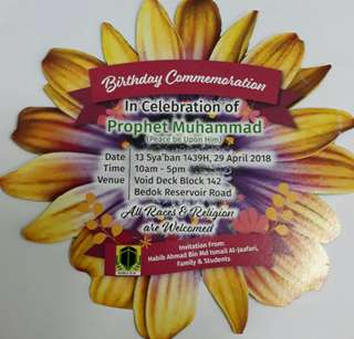 Free Lunch Invitation in Commemoration Birthday of Phropet Muhammad (PBUH)