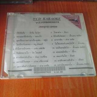 Thai VCD Karaoke