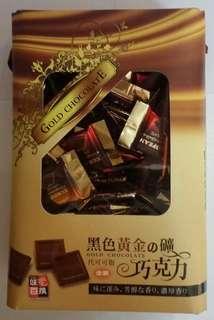出清 黑色黃金之礦歐式代可可脂巧克力