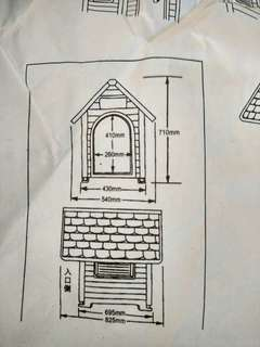 Small dog kennel for sale