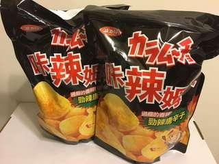 最後1包🎉當天寄好市多代購 Costco 現貨卡辣姆久 勁辣唐辛子 洋芋片