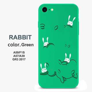 Green Rabbit Case for OPPO a59/F1s a39/a57 HUAWEI GR3 2017