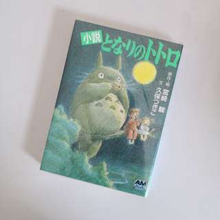 My Neighbor Totoro Story Book