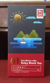 日月潭紅玉紅茶