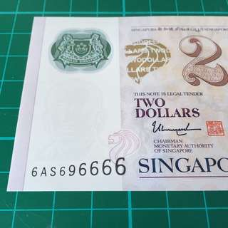 Almost Solid 6AS696666 Singapore Portrait Polymer $2 Note