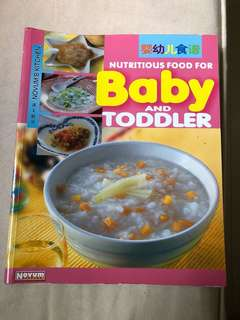 Nutritious Food For Baby and Toddler (Recipe book)