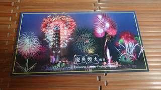 中華民國100年慶典煙火郵票