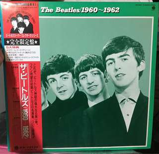 RARE! The Beatles 1960-1962 vinyl