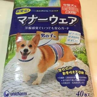 日本製公狗用禮貌帶50片(可拋棄式)