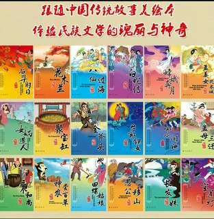 18 Bilingual Children's Books