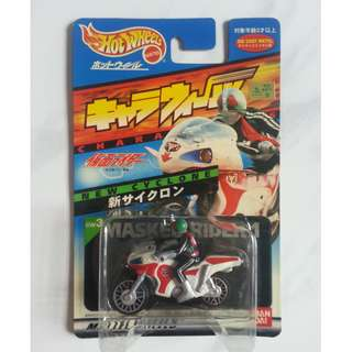 Hotwheels Kamen Rider New Cyclone
