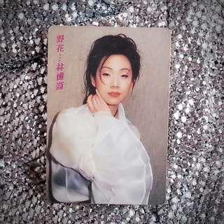 林憶蓮 絕版 明星幻彩咭 非Yes Card