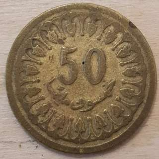 1960 Morocco 50 Milliemes Coin