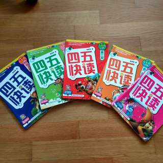 $3 learn Chinese k1 & k2 Prepare for Primary 1. For Kindergartens Aged 4-5. Many Chinese Words. Books 1-5 (5books$15)